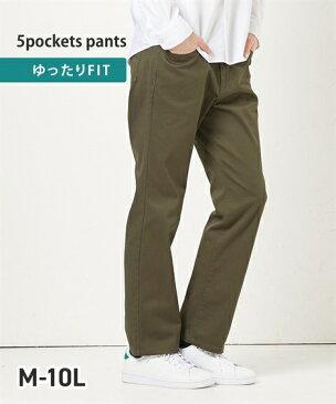 パンツ カジュアル メンズ ストレッチ 5ポケット カラー ゆったりフィット カーキ/ベージュ/黒 M/L/LL ニッセン