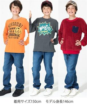 パンツ キッズ あったか裏シャギー デニム 子供服 男の子 女の子 ジュニア服 ボトムス ネイビー/ブルー 身長140/150/160cm ニッセン