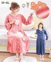 パジャマ マタニティ 大きいサイズ ママ 授乳 服 産前 産後 あったかベロア 前開き ネグリジェ ネイビー/ローズピンク LL/3L ニッセン