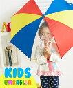 子ども傘 キッズ 視界が広い二面窓付き 50cmカラフル 傘(適応身長...