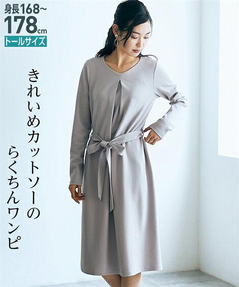レディースファッション, ワンピース  V 4L5L