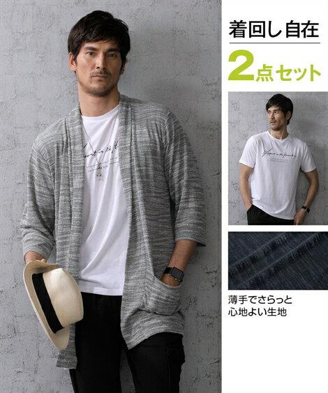 トップス, Tシャツ・カットソー T 2 7 6L7L8L10L
