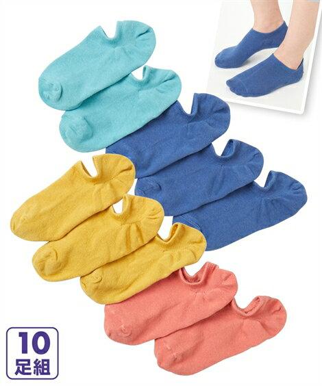 靴下レディース無地カラー超深履きカバーソックス10足組パステル系/モノトーン系23.0〜25.0cmニッセンnissen