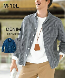 シャツ カジュアル メンズ デニム ジャケット デニム/ヒッコリーストライプ M/L/LL ニッセン nissen