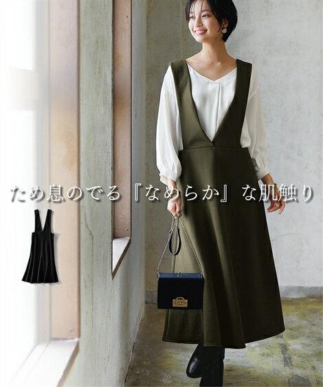 ジャンパースカートレディースなめらかタッチきれい見えポンチ素材カーキ/黒S/M/L/LLニッセンnissen