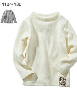 Tシャツ カットソー キッズ ハイネック リブ 子供服 男の子 女の子 アイボリー/グレー 身長110/120/130cm ニッセン nissen