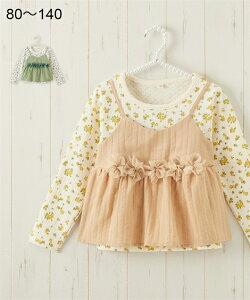Tシャツ カットソー キッズ 女の子 花柄 ジャガード素材 重ね着風 子供服 ジュニア服 ベージュ/モスグリーン 身長140cm ニッセン nissen