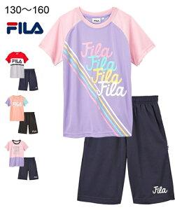 スポーツウェア 上下セット キッズ FILA 女の子 Tスーツ Tシャツ + ハーフ パンツ 子供服 ジュニア服 オレンジ/ピンク/ラベンダー/レッド 身長130/140/150/160cm ニッセン nissen