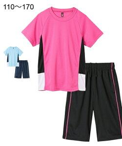 スポーツウェア 上下セット キッズ 女の子 Tスーツ 半袖 Tシャツ + ハーフ パンツ 子供服 ジュニア服 サックス/ピンク 身長110〜170cm ニッセン nissen