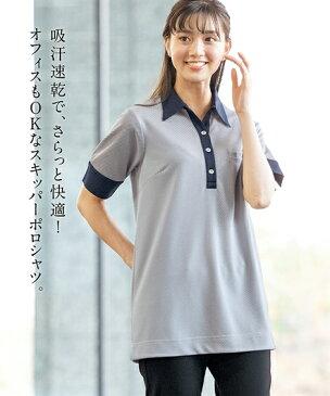 ポロシャツ カットソー 大きいサイズ レディース 吸汗速乾 スキッパー チュニック 夏 グレー系/ネイビー系 L〜10L ニッセン nissen