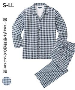 パジャマ・ルームウェア 綿100%しじら織長袖前開きパジャマ ニッセン nissen