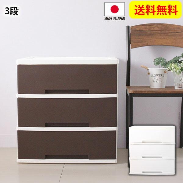 ニッセンnissenスタッキングもできるワイド収納ケースセット(マット・キャスター付)日本製プラスチックケース衣装ケース収納ボッ