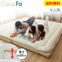 日本製 厚み15cm 極厚三層構造 ふかふか寝心地敷布団 ダブル【代引き不可】