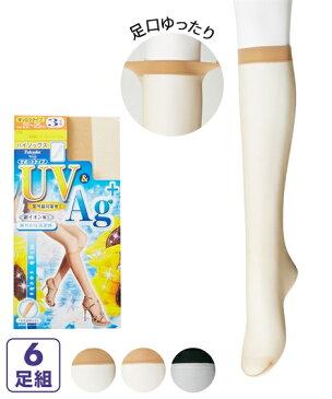 ストッキング タイツ (22.0〜25.0cm) UV&Ag+ 足口ゆったり ハイソックス ストッキング 6足組 ニッセン nissen インナー レディース