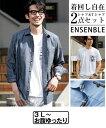 ニッセン トップス2点セット(ダンガリー長袖シャツ+半袖プリントTシャツ) 大きいサイズ メンズ M〜10L