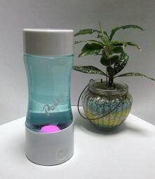 【送料無料・ポイント10倍】水素水携帯サーバー ポケット水素水生成器 ポケット