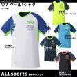 40%OFF★2016年モデル【アシックス】A77 クールTシャツ[XA114N]◆全5色◆【SALE】【部活応援】【レターパック】【ラッピング無料】