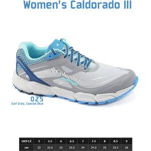 30%OFF 18春夏 コロンビア モントレイル ウィメンズ カルドラドIII Columbia Montrail Women's Caldorado III BL4633 025 アールグレー×コースタルブルー レディース トレイルランニングシュー