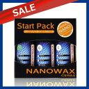 さぁ、ナノワックスを始めよう!アイロン要らず!便利で簡単♪【ナノワックス】NanoWax スター...