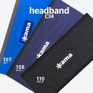 カマライクラヘッドバンドKamaRunningheadbandC34