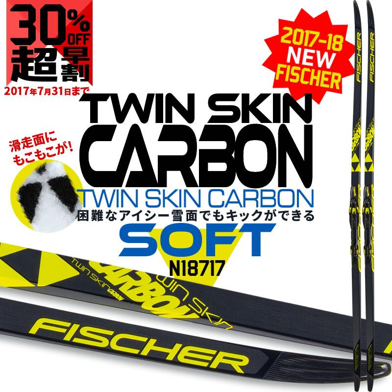 https://item.rakuten.co.jp/nissensports/n18717/