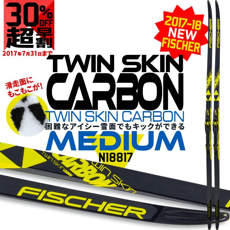 https://item.rakuten.co.jp/nissensports/n18817/