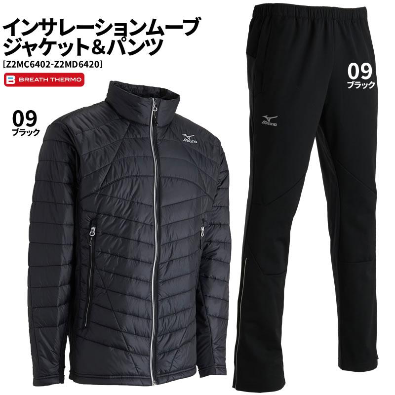 https://item.rakuten.co.jp/nissensports/z2mc6402-z2md6420-09/