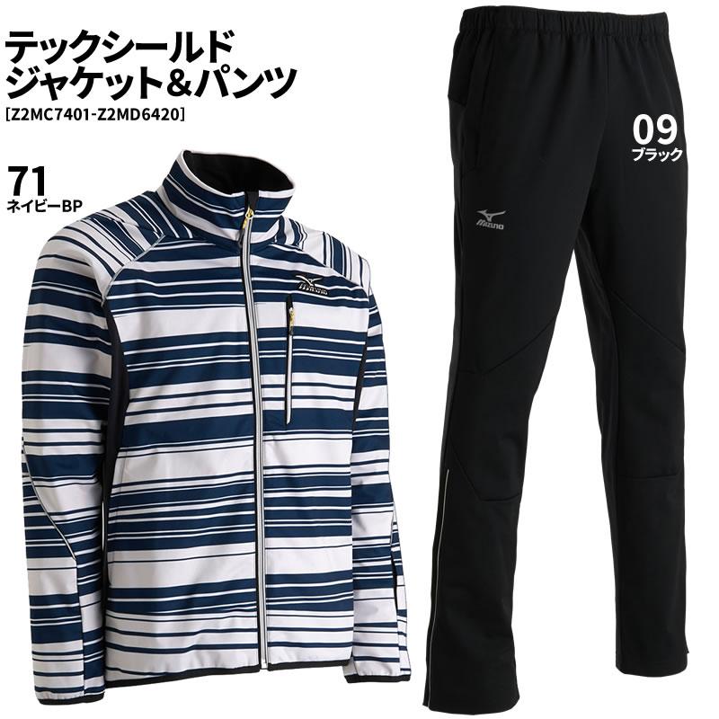 https://item.rakuten.co.jp/nissensports/z2mc7401-z2md6420-71/