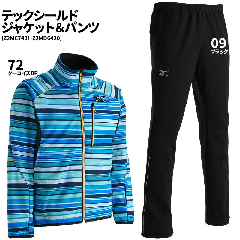 https://item.rakuten.co.jp/nissensports/z2mc7401-z2md6420-72/