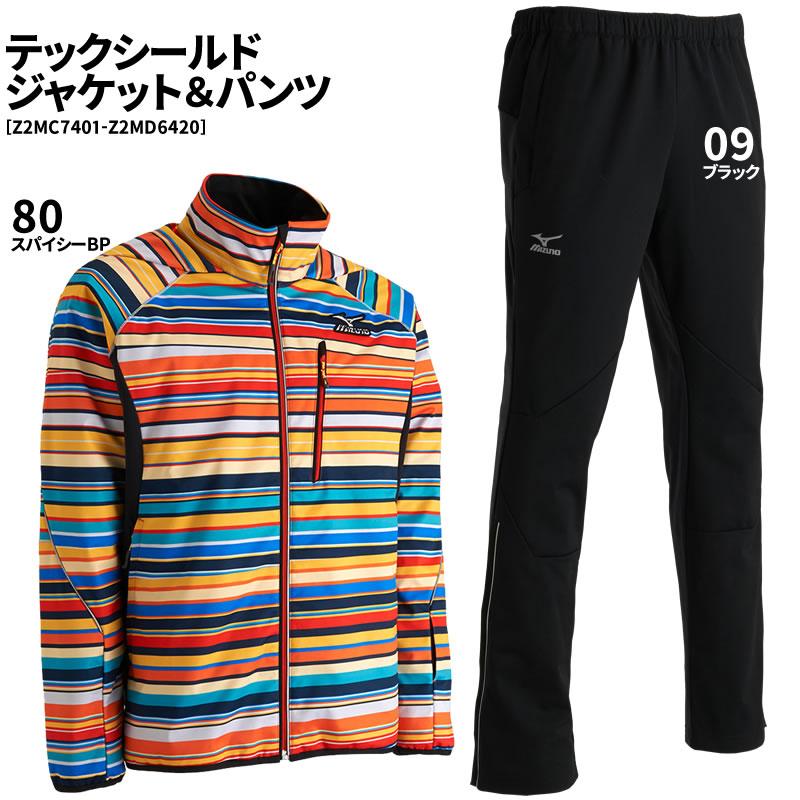 https://item.rakuten.co.jp/nissensports/z2mc7401-z2md6420-80/