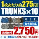 【送料無料】トランクス メンズ 10枚組セット 綿100% メンズイン...