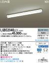 LEDキッチンベースライトLGB52040LE1[カチットF]Panasonicパナソニック