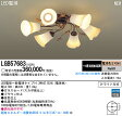 LEDシャンデリアLGB57683[Uライト取付]Panasonicパナソニック
