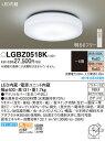 LEDシーリングライト LGBZ0518K (〜6畳用)(調色)(カチットF)パナソニックPanasonic