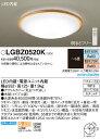 LEDシーリングライト LGBZ0520K (〜6畳用)(調色)(カチットF)パナソニックPanasonic
