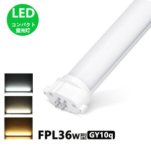 LED蛍光灯20w形昼光色昼白色電球色led直管蛍光灯T858cmG13口金20W形相当FL20S直管LEDランプ