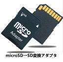 microSDカード マイクロS...