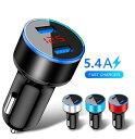 シガーソケット USB 急速QC3.0対応 カーチャージャー24v 12v 小型 スマホ 携帯 充電器 車 2ポート 急速充電 5.4A 2連 LEDライト 電圧計付きシガーソケット
