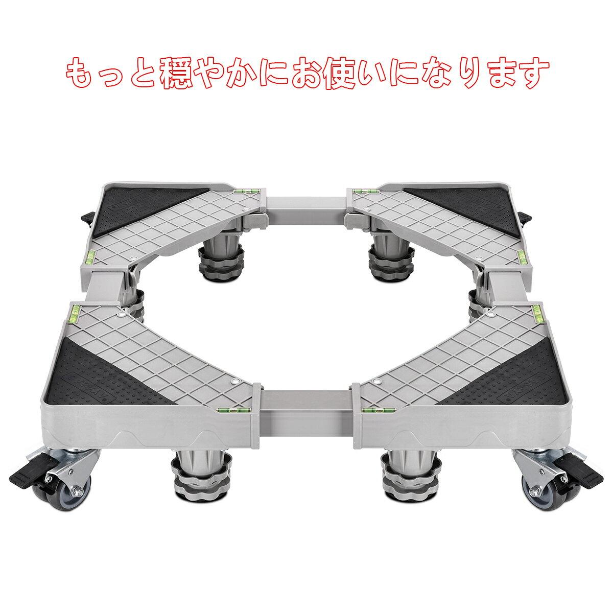 nisso-online 洗濯機置き台 専用オプション フィート/ドラムx4 高さ10~13cm【部品のみ】大型家電かさ上げ台に組立 耐荷重500kg