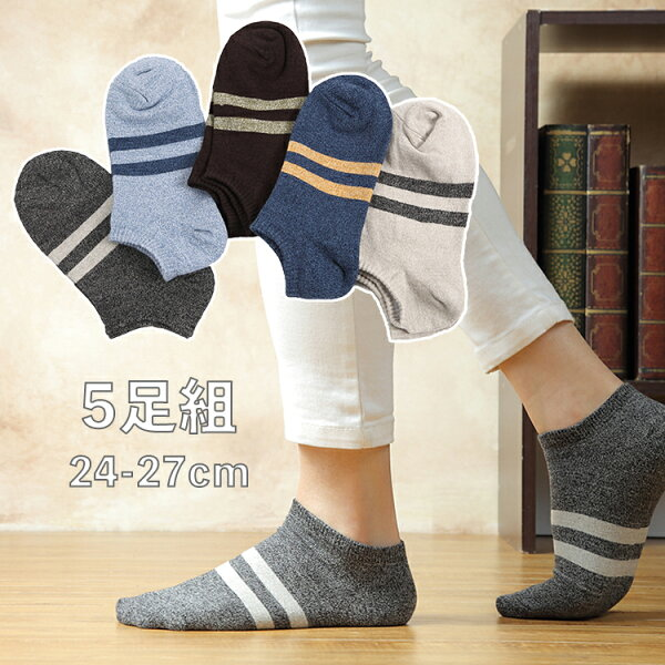 本日5倍 靴下メンズソックスくるぶしソックスメンズくるぶし靴下ショートソックススニーカーソックス消臭防臭5足セット24-27c