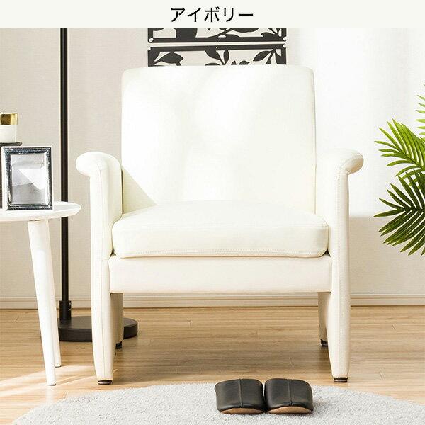 1人用ソファ(Nシールドピクシー2KD)ニトリ【玄関先迄納品】【1年保証】