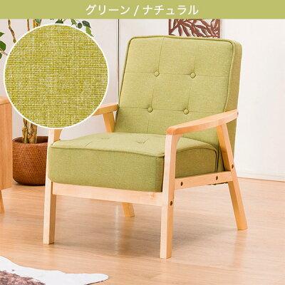 読書椅子はどこのが良いの?ニトリ 読書 椅子
