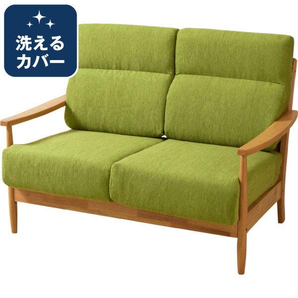 2人用ソファ(ヒル2 GR/LBR) ニトリ 【送料無料・配送員設置】 【5年保証】:ニトリ