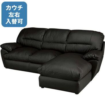 カウチソファ(NシールドビットRC BK) ニトリ 【配送員設置】 【5年保証】