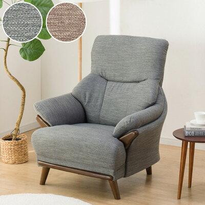 ニトリ ソファ 読書椅子