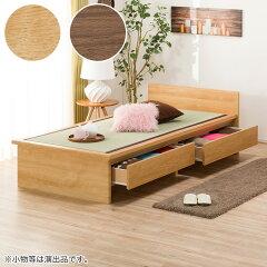 No2:引き出し収納付き畳ベッド(和紙)