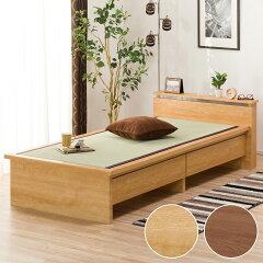 No6:コンセント・照明・引き出し収納付き畳ベッド(い草)