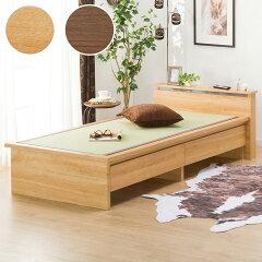 No1:コンセント・照明・引き出し収納付き畳ベッド(和紙)