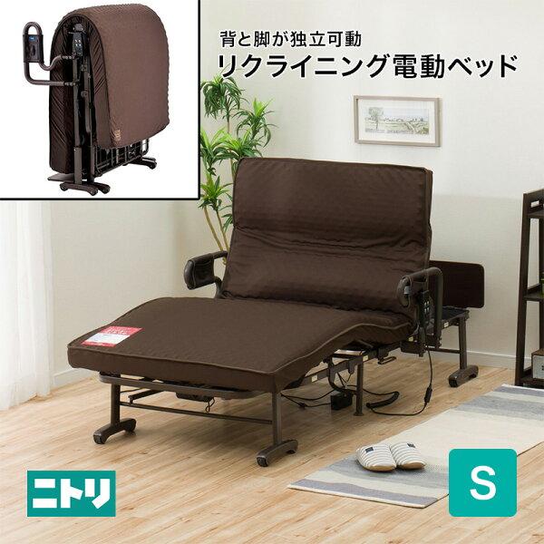 背と脚が独立可動する電動ベッド(AX-BE635N)ニトリ 配送員設置  5年保証