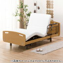 【非課税】電動ベッドマットレスセット(リクラック2 3M-F